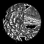 El sepulcro de D. Fernando de Arce y D.ª Catalina de Sosa